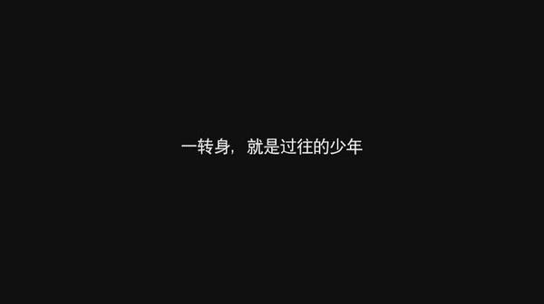 经典对白_jozrmx