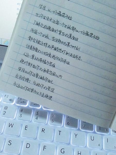 文字图片_带字_jazemp2