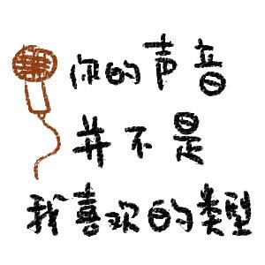 文字图片_带字_jazomd
