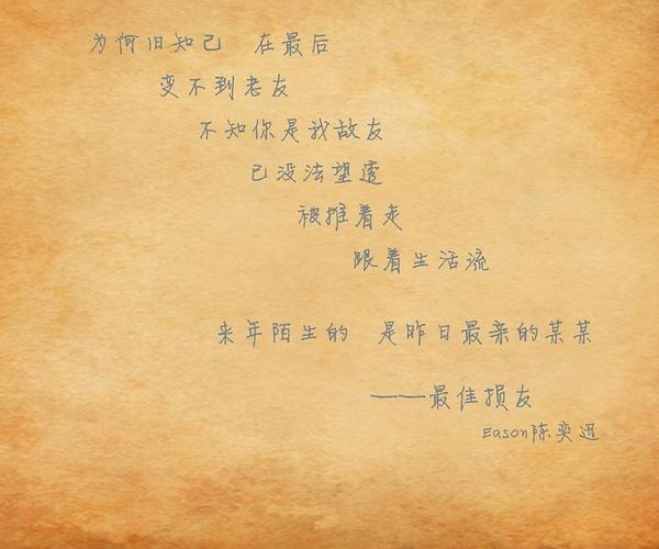 文字图片_带字_jazrml3