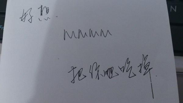 英语美文美句摘抄_文字图片大全_带字的图片_手抄句子_第8页_名言通