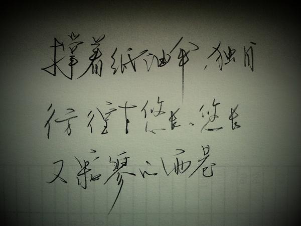 文字图片_带字_jazump3