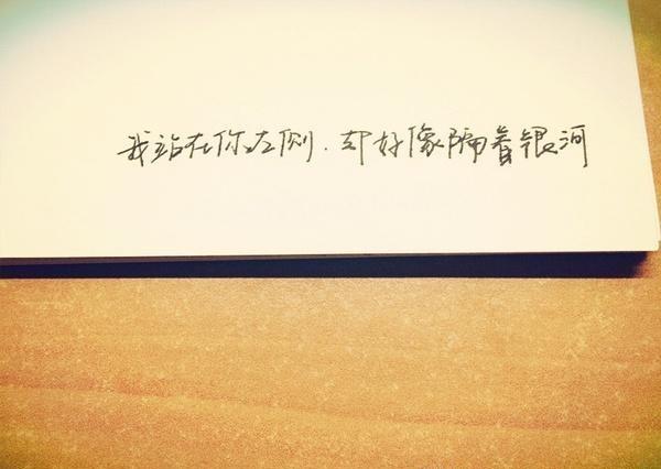 文字图片_带字_jdzamp4
