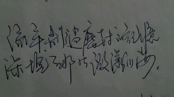 文字图片_带字_jdzamr1