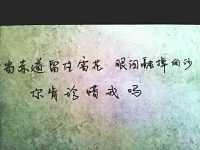 文字图片_带字_jdzlmr4