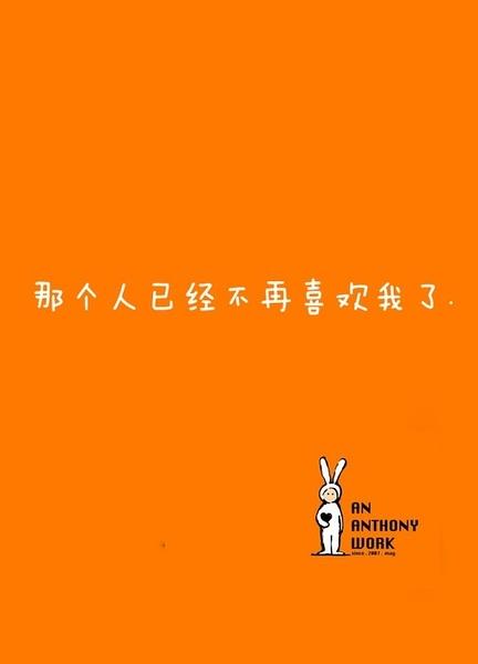 文字图片_带字_jdzrmp1