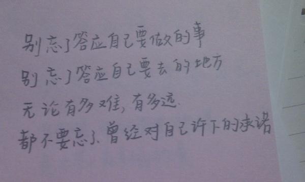 文字图片_带字_jdzumd1