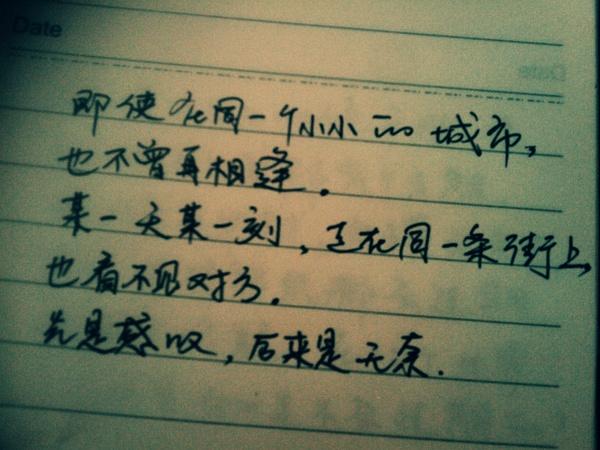 文字图片_带字_jdzumu1