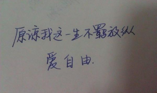 文字图片_带字_jezdmo1