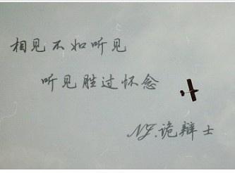 英语美文美句摘抄_文字图片大全_带字的图片_手抄句子_第15页_名言通