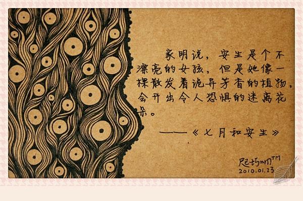 英语美文美句摘抄_文字图片大全_带字的图片_手抄句子_第4页_名言通