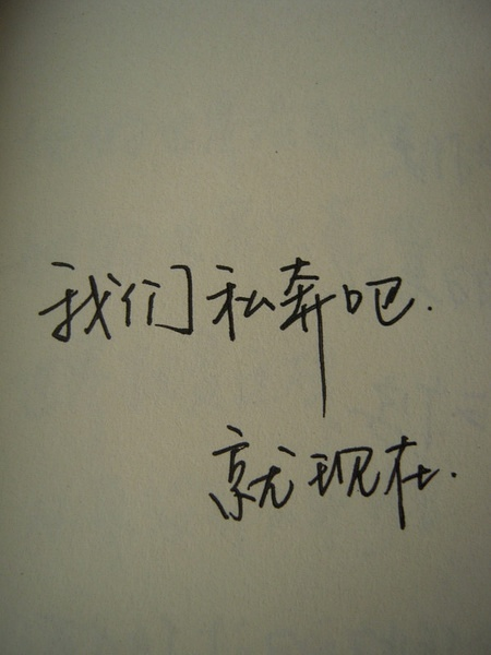 文字图片_带字_jezrma3