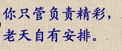 文字图片_带字_jezrmd3