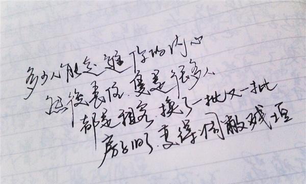 文字图片_带字_jezrmr4