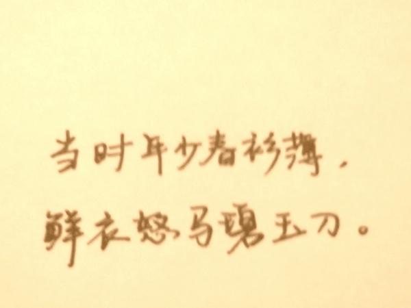 文字图片_带字_jizdmi2