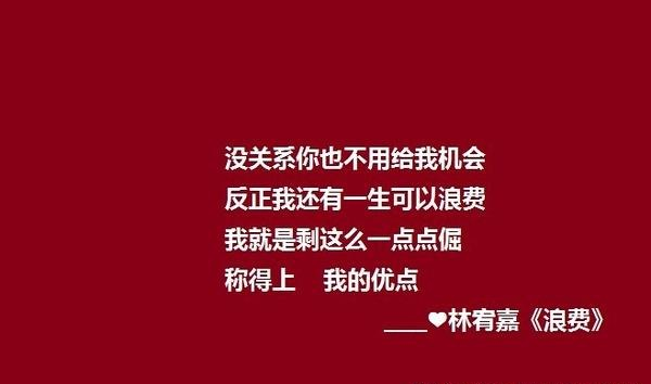 文字图片_带字_jizdmo4