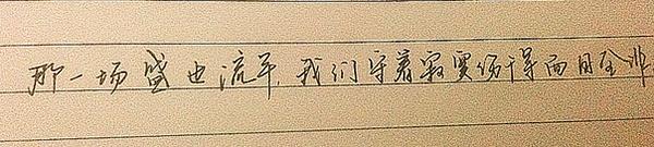 文字图片_带字_jizema2