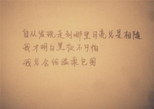 文字图片_带字_jizemo3