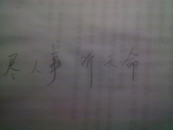 文字图片_带字_jizrmu