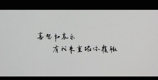 文字图片_带字_jlziml3
