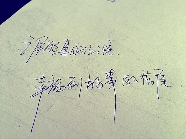 文字图片_带字_jlzomd1