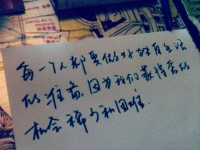 文字图片_带字_jozamo2