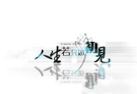 文字图片_带字_jozomd