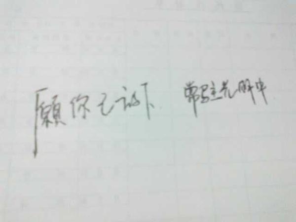 文字图片_带字_jozomd2