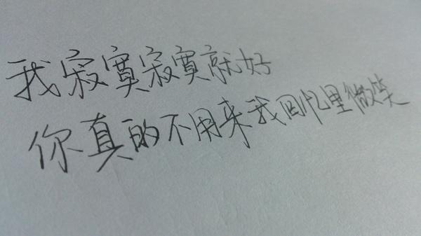 文字图片_带字_jozpmu1