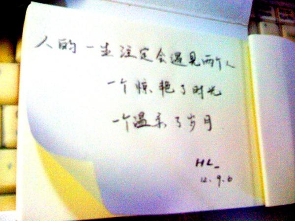 文字图片_带字_jpzami2