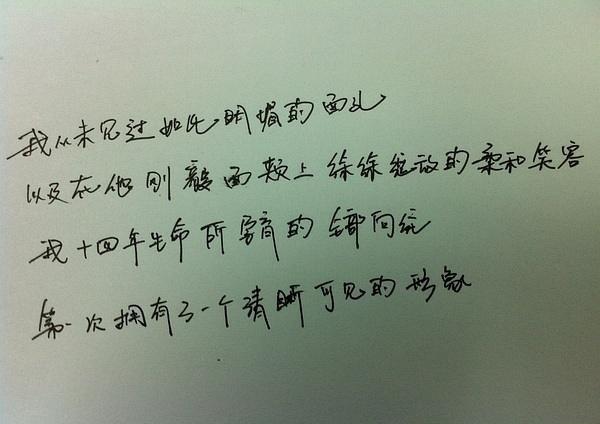 文字图片_带字_jpzdme4