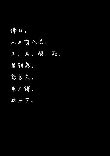 文字图片_带字_jpzima
