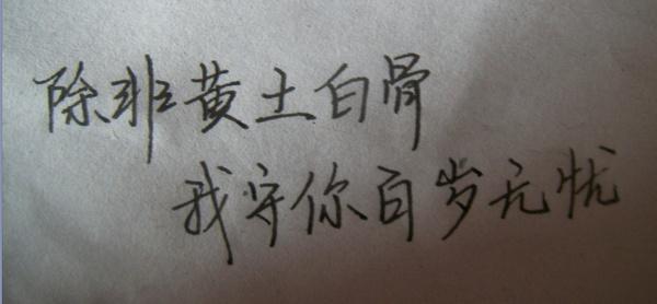 文字图片_带字_jpziml