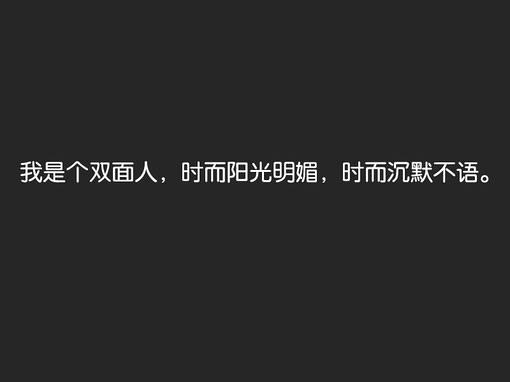 文字图片_带字_jpzlml1