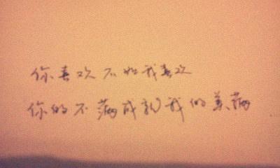 文字图片_带字_jpzumx