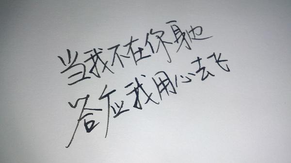 文字图片_带字_jpzxmp