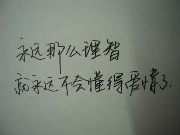文字图片_带字_jpzxmx1