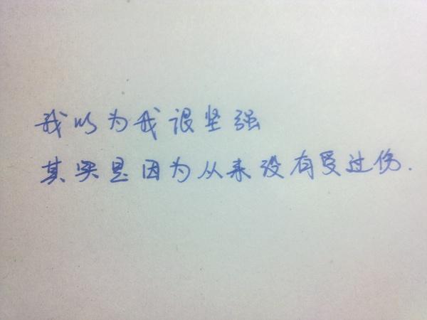 文字图片_带字_jrzlmd2