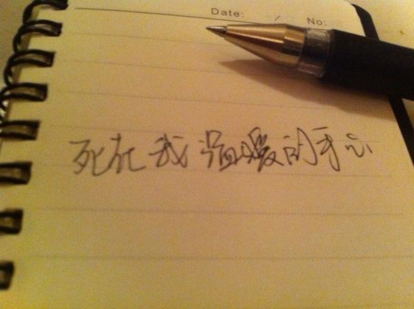 文字图片_带字_jrzomo1