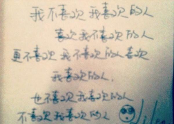 文字图片_带字_jrzpme3