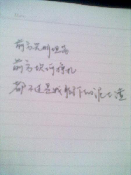文字图片_带字_jrzrmu