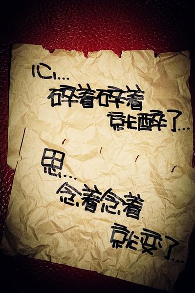 文字图片_带字_jrzuml1