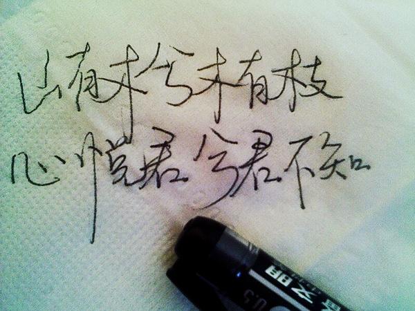 文字图片_带字_juziml2