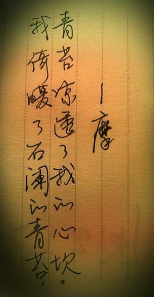 文字图片_带字_juzoma