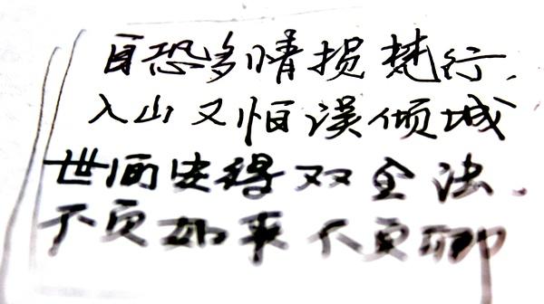 文字图片_带字_juzuma