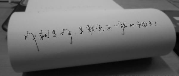 文字图片_带字_juzuma4