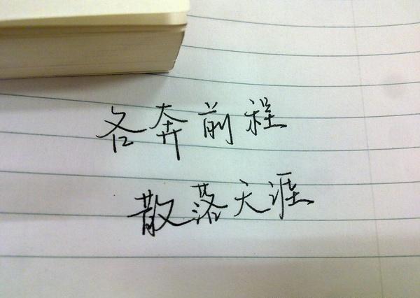 文字图片_带字_jxzamu4