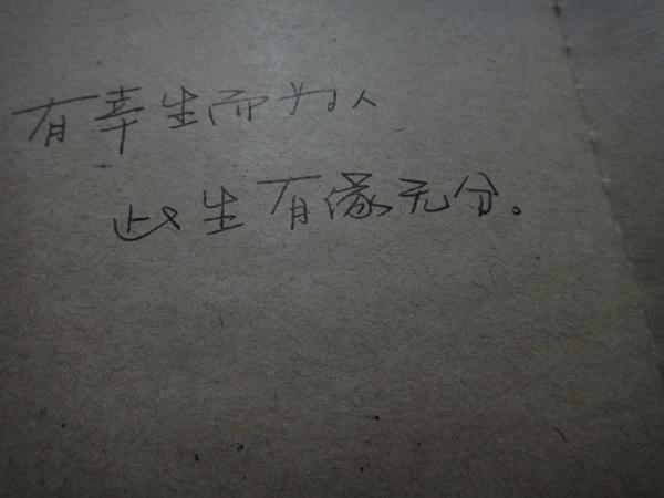 文字图片_带字_jxzimu1