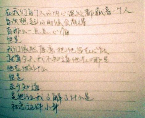 文字图片_带字_jxzoma3
