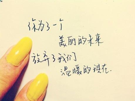 文字图片_带字_jxzomu